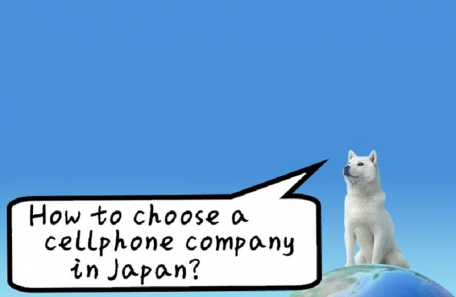 How To Choose A Cellphone Carrier In Japan