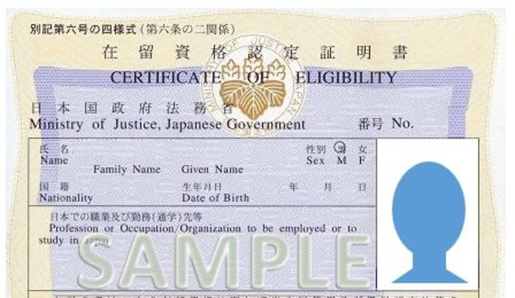Qualifying For The Highly Skilled Foreign Professional Visa Schedule 1 In Japan Articles On Izanau
