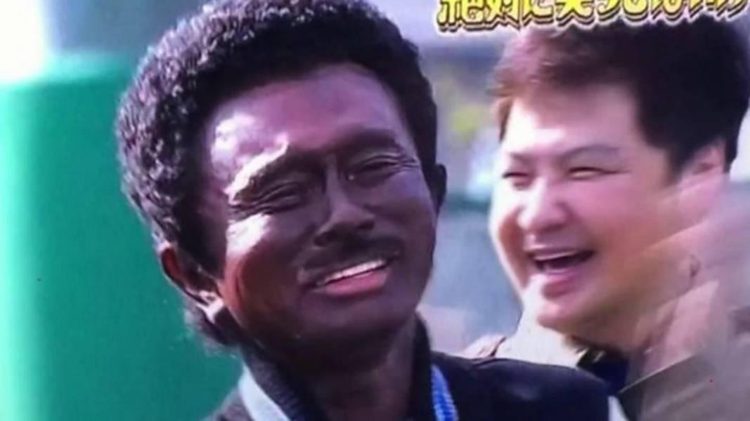 Is Japan Racist?