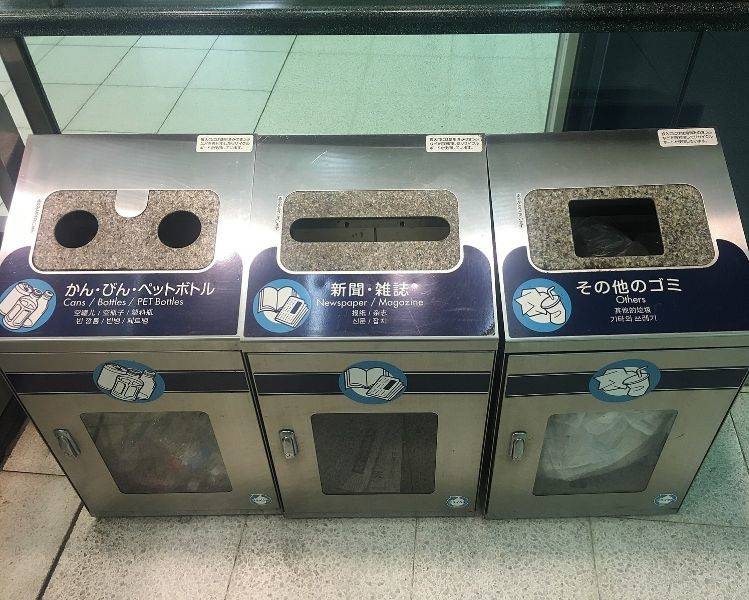 Where can I dump this? - Trash in Japan
