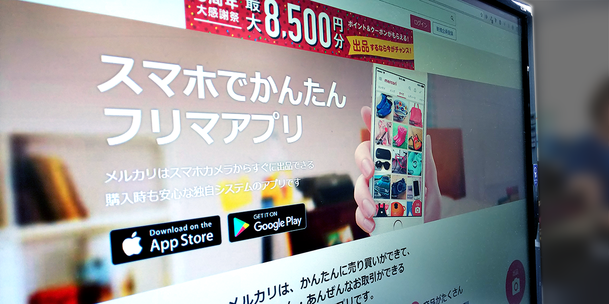 "Japan first ""unicorn"" start-up, Mercari, goes public"